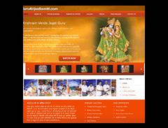 GuruKripaSamiti.com